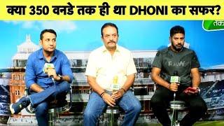 Aaj Ka Agenda: क्या वाकई Selectors ने Dhoni से परे सोचना शुरू कर दिया है?