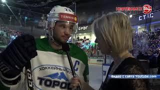 «Торос» уступил «Динамо» по буллитам
