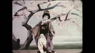 Japan in the late 50's (VHS/LO-FI Edit)