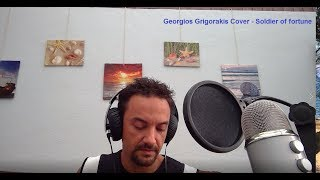 Deep Purple - Soldier of Fortune - Cover by Georgios Grigorakis
