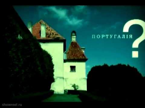 this is (www.ukrainetur.com).webm