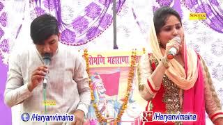 Sonotek Ragni | Priti Sharma | Jab Aawega Bhagat Singh | Most Viral Song |  Popular Song | New Song