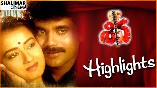 Shiva Telugu Movie Highlights    Nagarjuna, Amala, Ram Gopal Varma    Shalimarcinema width=