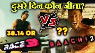 RACE 3 VS BAAGHI 2 | दुसरे दिन किसकी हुयी जीत? | Salman VS Tiger Shroff