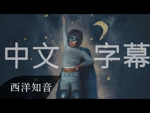The Chainsmokers 老菸槍 & Coldplay 酷玩樂團 /. Something Just Like This  如此而已 中文字幕 - YouTube