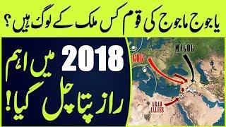 Karbala Story | Hazrat Imam Hussain Ki Shahdat Ki Dastan | Islamic Solution width=