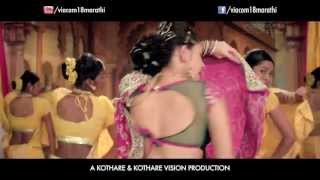 Lavani - Song Promo | Zapatlela 2 | Adinath Kothare, Sonalee Kulkarni