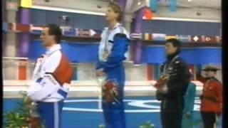 Ceremony 1988 Uwe-Jens Mey - East Germany Anthem Rare - DDR Hymne