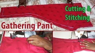 Chudidar Gathering Pant Cutting and Stitching Full Tailoring Class With Pant Measurement-Stitching width=