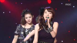 Rainbow - Not Your Girl, 레인보우 - 낫 유어 걸, Music Core 20100123