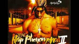 2Pac Me Against the World Rap Phenomenon II Remix