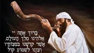 Shofar Blessing