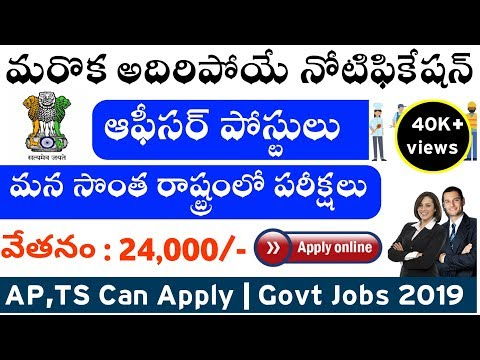 Download thumbnail for Latest Job Notifications | Govt Jobs