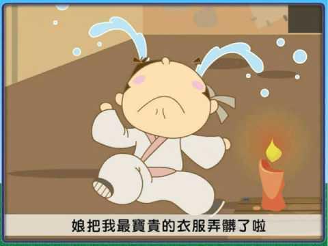 國小_自然_岳飛盡忠報國【翰林出版_四下_第三單元 水的奇妙現象】 - YouTube