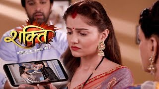 Shakti Astitva Ke Ehsaas Ki - 21st November 2018 | शक्ति | Latest Upcoming Twist | Colors TV Serial