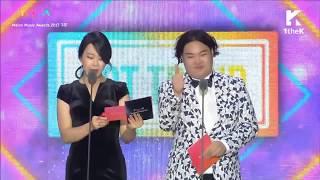 [ENG SUB] BTS SUGA & SURAN Win Hot Trend Award @ Melon Music Awards 2017 171202