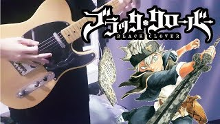[Guitar Cover]Black Clover OP 4 「Guess who is back」by Kumi Koda