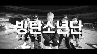 방탄소년단-뱁새 choreography. Jane Kim