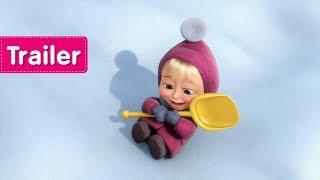 Masha e o Urso - Pegadas de Animais  Desconhecidos (Trailer) Novo trailer oficial!