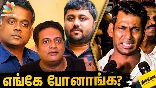 What Happened to Vishal's Team Members ? : Praveen Kanth Interview | Producer Council