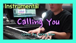 [MR] 하이라이트(Highlight) - CALLING YOU [Instrumental Cover by JerryKim]