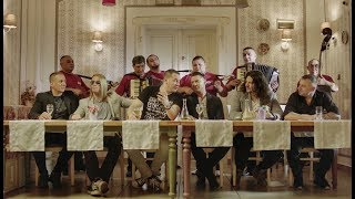 AMADEUS BAND FEAT. PEDJA MEDENICA - NE VERUJEM JA (Official video) 2017