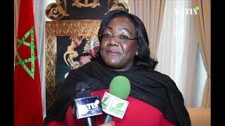 16e Conférence ministérielle africaine de l'environnement