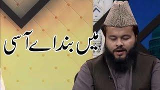 Hammad e Bari Talla | Main Banda e Aasi Hoon | 12 June 2018 | 92NewsHD