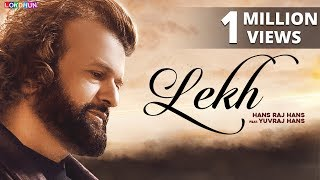 LEKH (Full Song) - Hans Raj Hans | Yuvraj Hans | Latest Punjabi Songs 2018 | Lokdhun