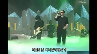 Park Sang-min - Lost, 박상민 - 상실, Music Camp 20000812