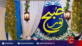 Subh E Noor - 25-09-2016 - 92NewsHD