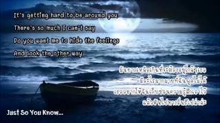 เพลงสากลแปลไทย / Just So You Know - Jesse McCartney