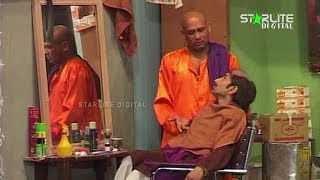 Kali Chader New Pakistani Stage Drama Full Comedy Funny Play width=