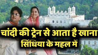 सिंधिया के महल के अनसुने राज़ | Republic Bharat