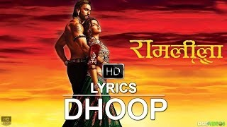 Ram-Leela (2013) Hindi Movie | Dhoop Song Lyrics