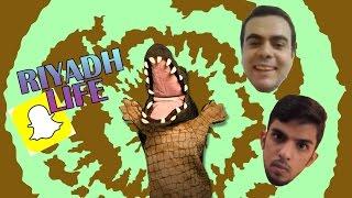 التمساح الحلقة ٩٧: اللايفية المدمنية    Temsa7LY