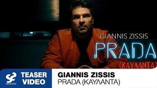 Giannis Zissis - Prada (Καυλάντα) - Official Teaser Movie