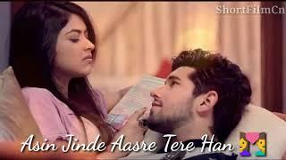 Shanu tera Sahara hai love punjabi song lyrics nd whatsaap status 30 second 😍😍😍