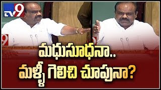 Will TS Speaker Madhusudana Chary rewrite history ? - TV9