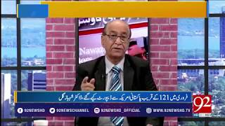 Non-filers will not be able to purchase property, says Miftah Ismail - 18 April 2018 - 92NewsHDPlus