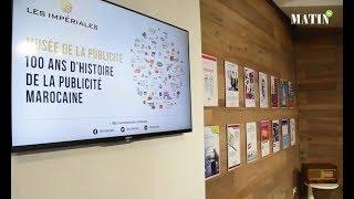 Le Musée de la Pub : Quand les Impériales racontent une histoire