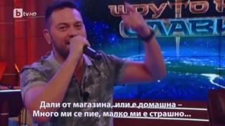 Борис Солтарийски  - Огнена Вода