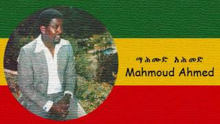 Mahmoud Ahmed - Hulum Ekul New Woy