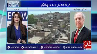 Growth rate of KPK 5.1 recorded in last 4 years - 19 February 2018 - 92NewsHDPlus