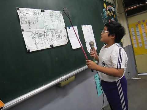 三人成虎故事的四格漫畫 - YouTube