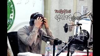 박효신 The last time 라이브(13.01.18.금 FM음악도시 성시경입니다)