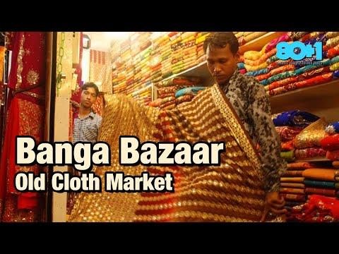 Banga Bazaar