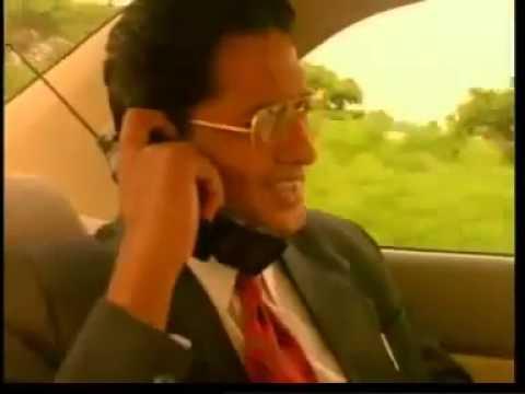 Bangladesh Old Ad (BTV): Shine Pukur