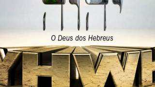 Salmos 91 em Hebraico (Psalms Chapter 91 in Hebrew)