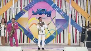 """전국노래자랑 박상철 항구의 남자 대박터졌다 """"구독""""""""좋아요"""" 눌러주세요"""